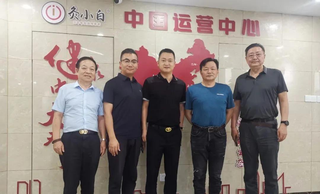 中国教育网络电视台健康台台长冯定祥先生莅临灸小白洽谈合作,再创亿级流量,共襄国医盛典